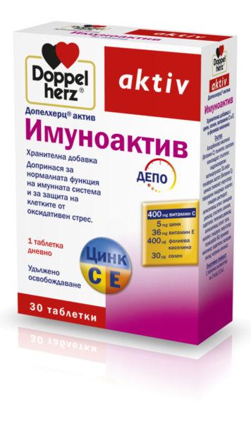 Допелхерц Актив Имуноктив таблетки x30 (Doppelherz Imunoaktiv)